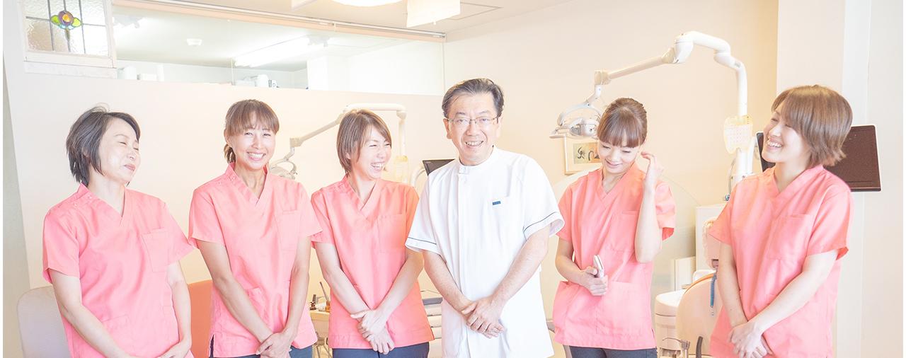 柳川歯医者スタッフ